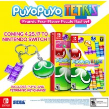 Jeux Nintendo Switch NINTENDO PUYO PUYO TEIRIS SWITCH