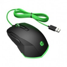 Souris hp Pavilion Gaming 200